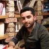Bilal Bal
